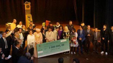 """Photo of تكريم فريق مسرحية """"جي بي أس"""" للمسرح الوطني"""
