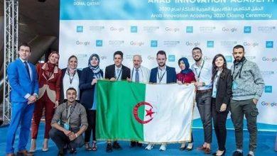 Photo of سماح سعد جزائرية تفوز بأحسن اختراع في الأكاديمية العربية للابتكار لعام 2020