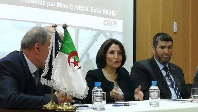 Photo of جزائرية ضمن أقوى سيدات الأعمال لسنة 2020