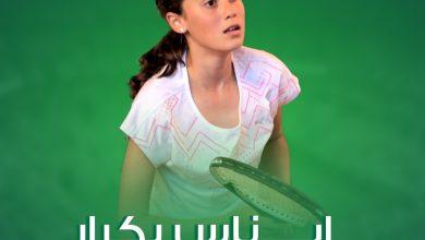 Photo of الجزائرية إيناس بكرار تتوج بكأس إفريقيا للأواسط